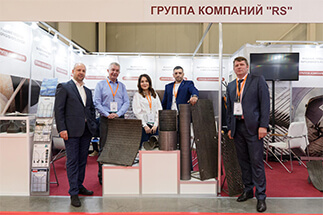 MiningWorld Russia - 2019